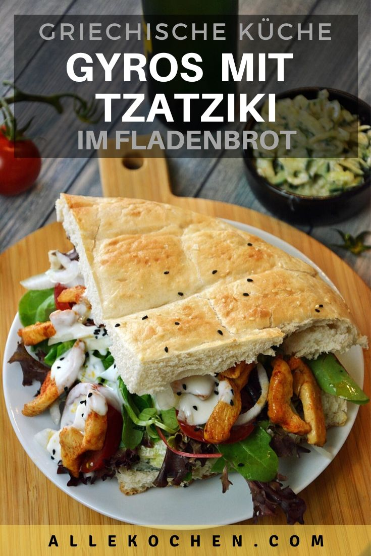 Das Rezept Gyros mit Tzatziki im Fladenbrot ist schnell und einfach zubereitet. Es ist das perfekte Abendessen. Man ist sofort wieder im Urlaub in Griechenland