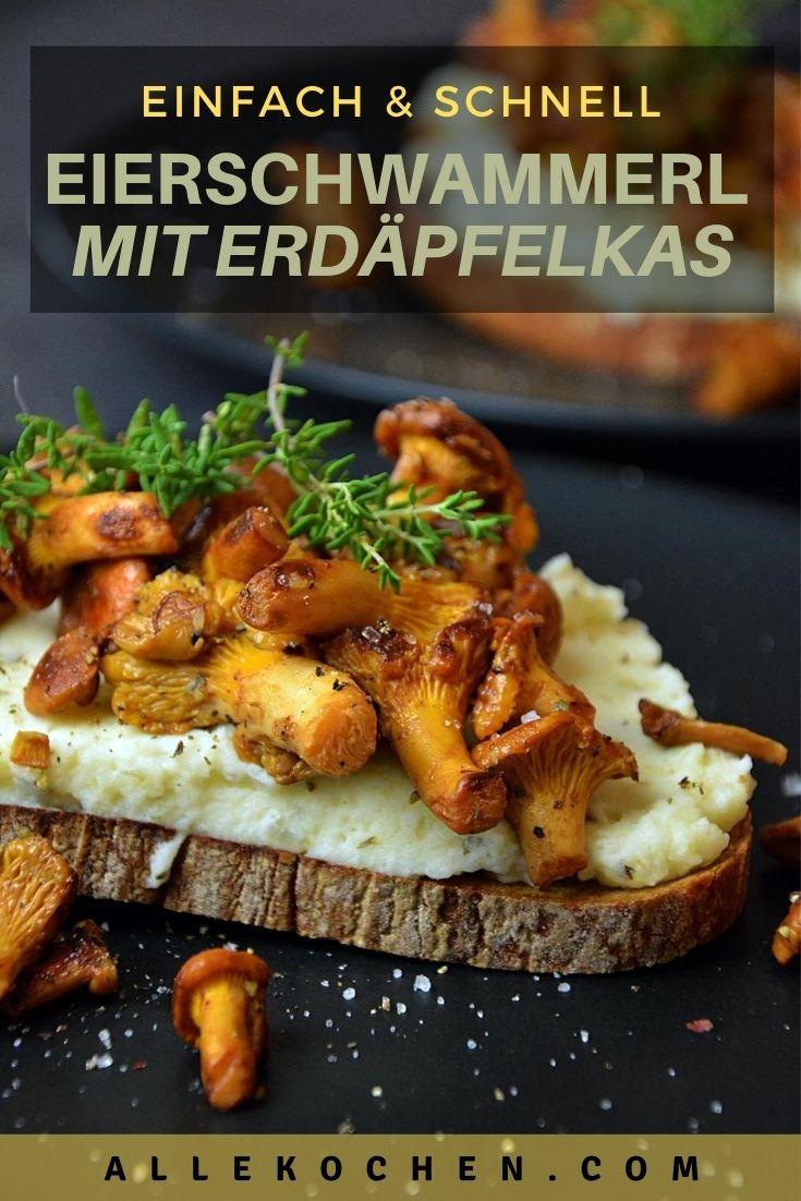 Rezept für einfache Pfifferlinge mit Erdäpfelkas. Ein tolles Abendessen für die ganze Familie. Mit wenigen Handgriffen sogar vegan.